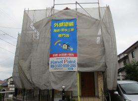 外壁塗装に最適な季節は?|岡崎市・西尾市の外壁塗装専門店カナルペイント