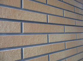 無色透明な外壁塗料UVプロテクトクリヤー 岡崎市・西尾市の外壁塗装専門店カナルペイント