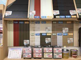 暑さにお悩みの方にお勧め♪遮熱断熱塗料!|岡崎市・西尾市の外壁塗装専門店カナルペイント