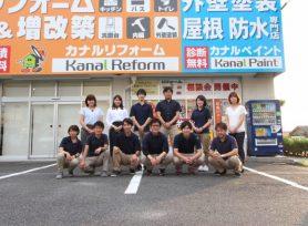 GW期間中も営業いたしております!✨|岡崎市・西尾市の外壁塗装専門店カナルペイント