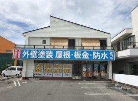 カナルペイント西尾店グランドオープンのお知らせ!|岡崎市・西尾市の外壁塗装専門店カナルペイント