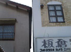 外壁ひび割れ補修|岡崎市・西尾市の外壁塗装専門店カナルペイント