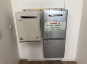 給湯器交換も承ります!|岡崎市・西尾市の外壁塗装専門店カナルペイント