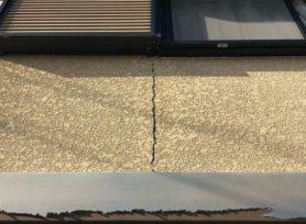 家の状態を簡単セルフチェック!|岡崎市・西尾市の外壁塗装専門店カナルペイント