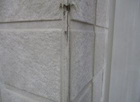 外壁塗装以外もお任せください♪|岡崎市・西尾市の外壁塗装専門店カナルペイント