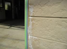 ひび割れ(クラック)補修について|岡崎市・西尾市の外壁塗装専門店カナルペイント