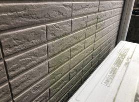 冬に多い結露について|岡崎市・西尾市の外壁塗装専門店カナルペイント