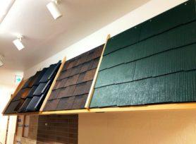屋根材料の種類について|岡崎市・西尾市の外壁塗装専門店カナルペイント