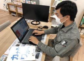 新型コロナウイルス感染症への対応について 岡崎市・西尾市の外壁塗装専門店カナルペイント