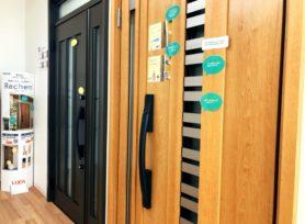玄関ドアの取り換えをご検討中の方へ|岡崎市・西尾市の外壁塗装専門店カナルペイント