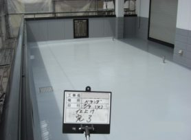 防水工事の流れについて|岡崎市・西尾市の外壁塗装専門店カナルペイント