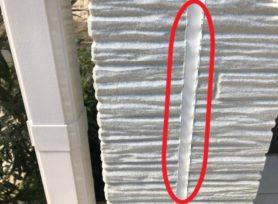 コーキングの役割とは?|岡崎市・西尾市の外壁塗装専門店カナルペイント