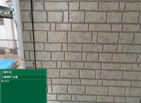 築10年以内のお家におすすめ!クリヤー塗料のご紹介✨|岡崎市・西尾市の外壁塗装専門店カナルペイント