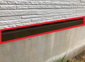 水切りとは?お家の付帯部の役割⑤|岡崎市・西尾市の外壁塗装専門店カナルペイント