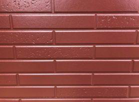 水性塗料と油性塗料の違いとは?|岡崎市・西尾市の外壁塗装専門店カナルペイント