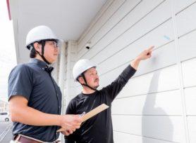 外壁塗装にかかる期間はどれくらい?|岡崎市・西尾市の外壁塗装専門店カナルペイント