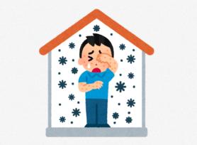シックハウス症候群の原因と対策|岡崎市・西尾市の外壁塗装専門店カナルペイント