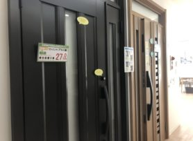 玄関ドアの取替工事にかかる費用とは?|岡崎市・西尾市の外壁塗装専門店カナルペイント