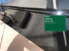 破風板金工事を行いました✨|岡崎市・西尾市の外壁塗装専門店カナルペイント