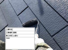 カラーベストのメンテナンス方法とは?|岡崎市・西尾市の外壁塗装専門店カナルペイント