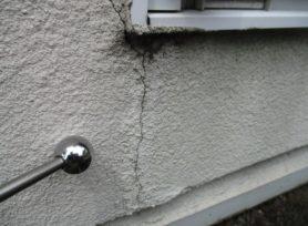 ひび割れ補修工事を行いました✨|岡崎市・西尾市の外壁塗装専門店カナルペイント