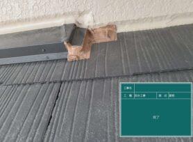 雨漏り補修を行いました✨|岡崎市・西尾市の外壁塗装専門店カナルペイント