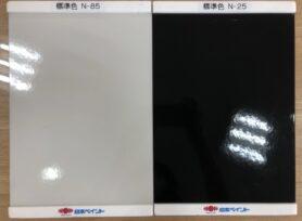 付帯塗装パックのご紹介♪|岡崎市・西尾市の外壁塗装専門店カナルペイント