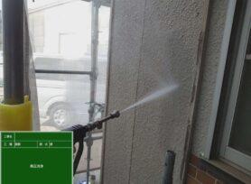 高圧洗浄の種類とは?|岡崎市・西尾市の外壁塗装専門店カナルペイント