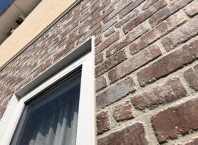 外壁タイルのメンテナンスは必要?|岡崎市・西尾市の外壁塗装専門店カナルペイント