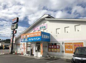 【岡崎北店】店舗改装工事のお知らせ